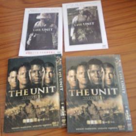 DVD碟 机密部队 第一季
