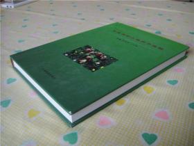 青海澜沧江源种子植物(2012年1版1印)