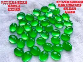 玻璃种帝王绿翡翠戒面