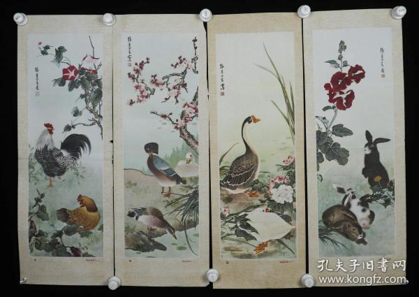 1962年 河北人民美术出版社出版 河北省新华书店发行 张其翼作 《禽畜条屏》 年画一套四张 HXTX312990