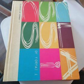 经典格式 Classics of format 全两册