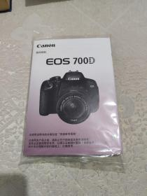 EOS 700D 使用说明书【全新未拆封】