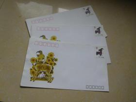 贴T159生肖羊 信封3个