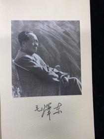只发行115本,有江青拍摄1961庐山毛泽东像,毛泽东诗词