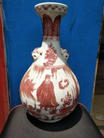 精美釉里红.人物瓷花瓶