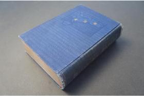 《支那省别全志》 第一卷广东省 附香港澳门    东亚同文会    1917年