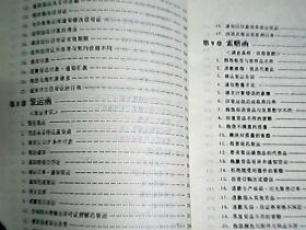 新贸易书信宝典 / 实用商贸英语丛书