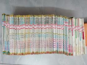 尼罗河女儿 (1—12卷全, 续卷(1~6册),(十四卷1-5)、(15卷1 - 2 )(16卷1-2)、(17卷1-2)、(18卷1-2)、19卷结束篇. 20/21 卷【共81卷】