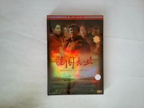 建国大业 全新未拆封DVD