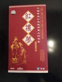 红楼梦 完整6碟装DVD(电影版)
