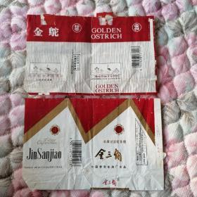 烟标(金驼,金三角)二张合售