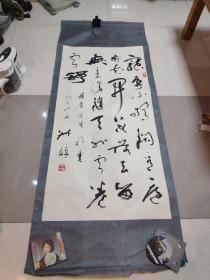 著名四川书法家 刘叔谅 书法 真迹 (终身保真 长130宽63)