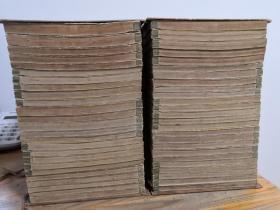 和刻本《史记评林》50册全