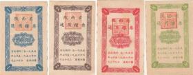 陕西省55年通用粮票4枚(开门票)