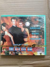 VCD电影《007系列 :黑日危机》未开封 皮尔斯布洛南   苏菲玛索  丹妮丝理察斯 主演