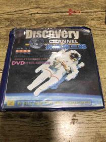 探索第三部DVD(共7碟全)