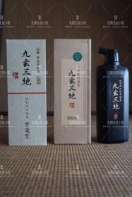 日本墨运堂【九玄三绝】纯菜种油烟墨这是日本最高端的油烟墨,对自己的作品有更高要求的书友们,一定要入这款墨汁,效果不是一般墨汁可以匹及的。