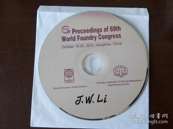 Proceedings of 69th World Foundry Congress(WFC) 第69届世界铸造大会论文集