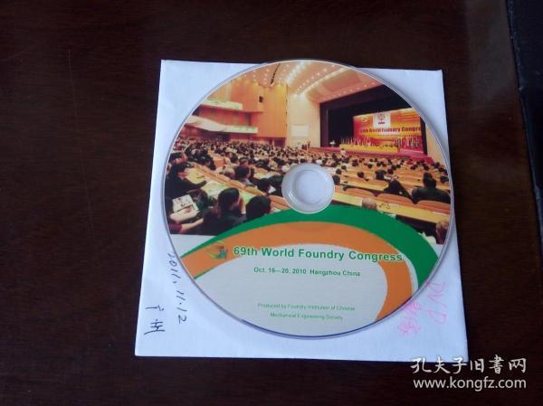 Proceedings of 69th World Foundry Congress(WFC) 第69届世界铸造大会影像集=(光盘一枚)