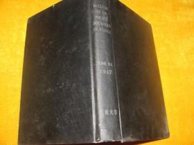 BULLETIN DE LA SOCIETE BOTANIQUE DE FRANCE 1947.94  英文原版【皮面精装】