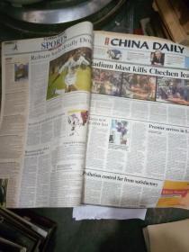 4開原報報紙 中國日報 (英文版)2004年5月 合訂