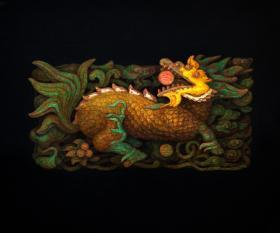 名家江树海画作---祥瑞麒麟