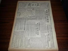 1942骞�5��16�ャ��瑙f�炬�ユ�ャ��婊�杈规��灞�杞�绱у��璺���绐��ヨ�惧�诧��朵���璺����哄�绘�����冲�姝兼������锛������������靛�规��瀹�琛�绐�琚�锛�