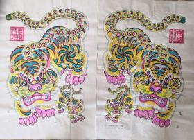 70一80年代武强义兴成画店木版年画版画*山林猛虎一对*带出版号和画厂名