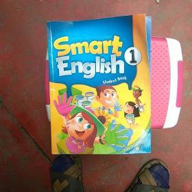 Smart  English  1