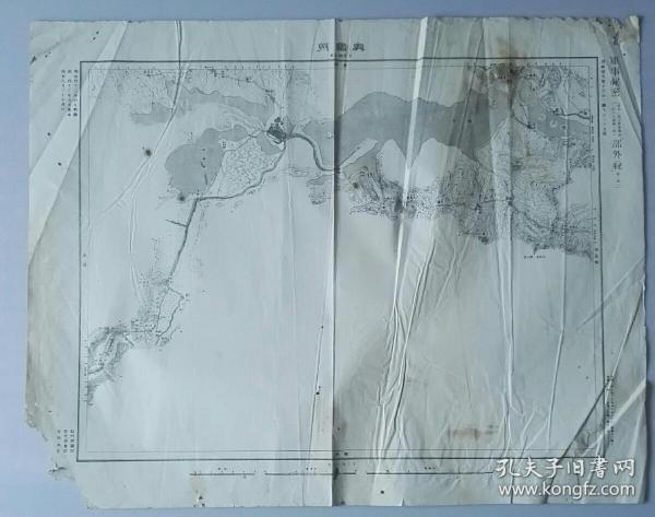 國內最早 日本盜繪 中國軍用地圖【興國州】明治四十三年 十萬分之一