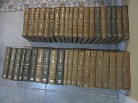 匠尤★1967年《百衲本 二十四史》布面精装全41册,16开本,印制清晰,台湾商务印书馆台一版印制私藏品较差。