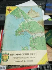 俄文原版地图册 如图