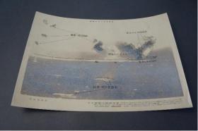 珊瑚海海战      照片2张   海军航空部队  1942年