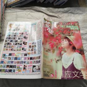 紫色年华,2010.07