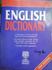 English dictionary new edition