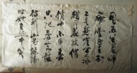 毛主席诗词.卜算子·咏梅(3)