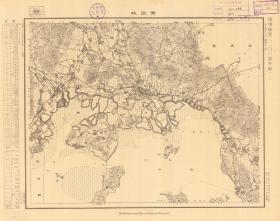 民国二十一年(1932年)《饶平县老地图》图题为《黄冈城》(原图高清复制)(潮州饶平老地图、饶平县地图、饶平地图)民国军用图,参谋本部陆地测量局测绘,全部年代准确,五万分之一比例尺,村庄、道路、寺庙、山体等高线、山体高度等等绘制详细。此图种非常稀少。饶平县地理地名历史变迁史料。裱框后,风貌佳。