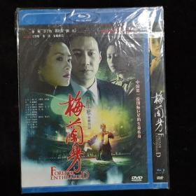 蓝光电影光盘359【梅兰芳 一张DVD】正版