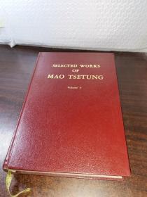 毛泽东选集 第五卷 英文版 精装本
