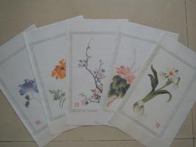 百花笺J 荣宝斋木版水印(20张1套.每张不同图样)