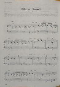 坂本龙一  Bibo no Aozora(美貌的青空) 日文原版钢琴谱