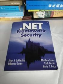 NET Framework Security(NET网框架安全)
