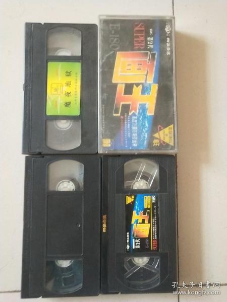 电影录像带4盒