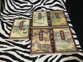 金庸武侠小说:鹿鼎记(五册全),1994年一版一印,锁线装,确保正版!