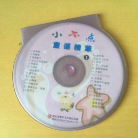 VCD 小不点童谣精萃