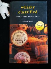 Whisky Classified (威士忌分类)