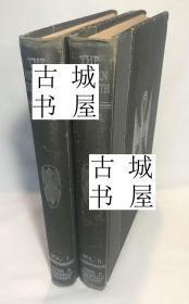 极其稀缺,《现代枪匠:枪械设计和制造 》两卷全,大量图录,约1954年出版