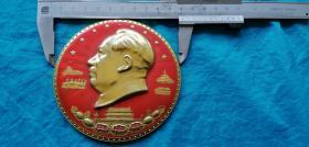 毛主席像章花边五个里程碑(京卫4563)