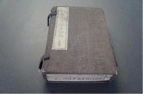 《增补注解 诗韵含英异同辩》  (2册18卷全)  1879年
