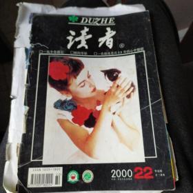 《读者》2000年22